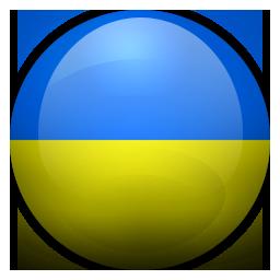 Prevodi sa ukrajinskog na srpski jezik